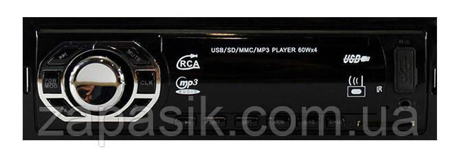 Автомагнитола с Пультом MP3 Радио CDX GT 6303 Магнитола с Подсветкой