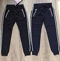 Спортивные брюки для девочек оптом, S&D, 134-164 рр