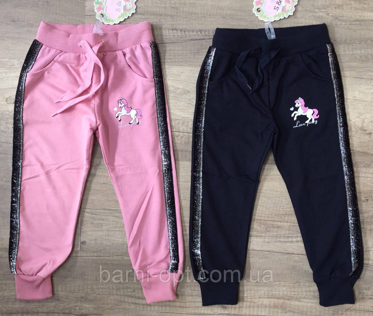 Спортивные брюки для девочек оптом, S&D, 98-128 рр