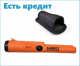 Garrett Pro-Pointer AT водонепроницаемый (рассрочка/кредит)