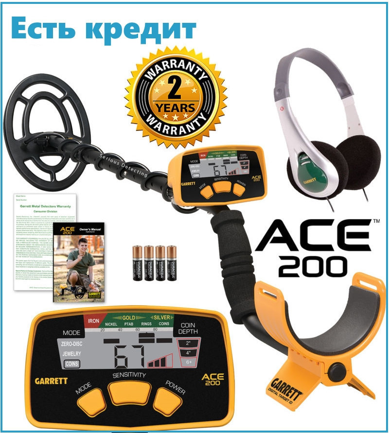Металлоискатель Garrett ACE- 200 NEW (Есть кредит)