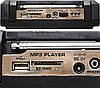 Радиоприемник MP3 PX 834 Радио, фото 3