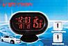 Автомобильные Электронные Часы VST-7009V Термометр, фото 9