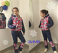 Детский костюм зимний Микки Маус на синтепоне с капюшоном 116-122 см