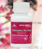 Профилактика рака молочной железы - капсулы Жу Кан с грибом рейши.60 к.