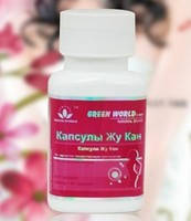 Препарат для женщин.Профилактика рака молочной железы.Капсулы Жу Кан,Green World