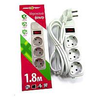 Сетевой фильтр Maxxter SPM3-G-6G 1.8 м кабель 3 розетки серый