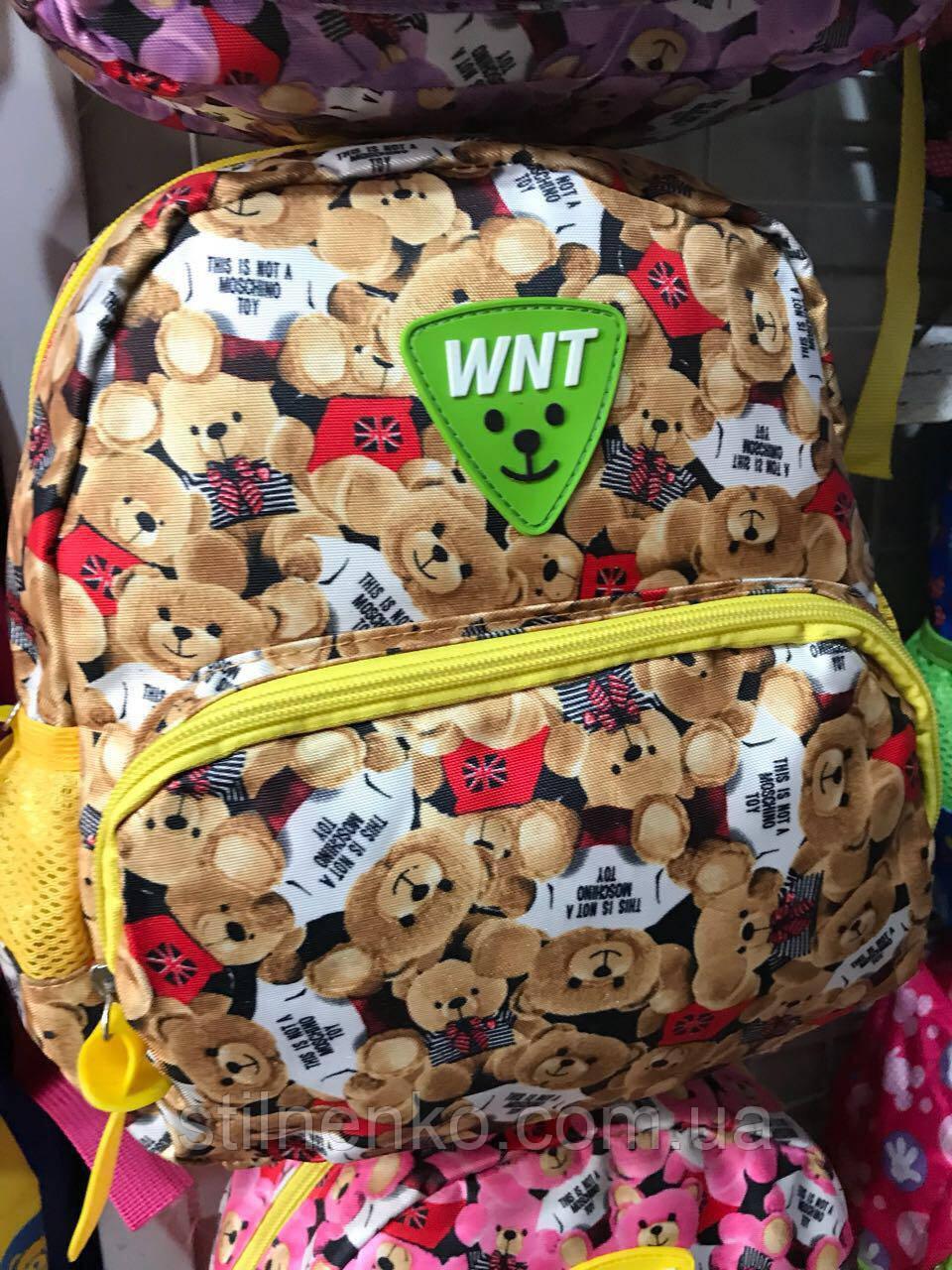 Детский школьный  рюкзак WNT