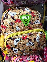Детский школьный  рюкзак WNT, фото 1
