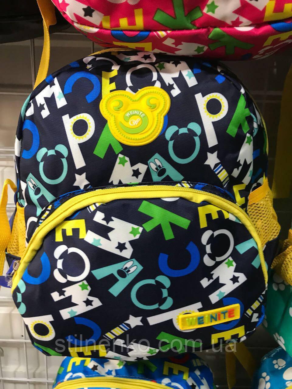 Детский школьный  рюкзак