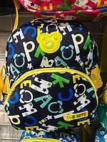 Детский школьный  рюкзак , фото 1