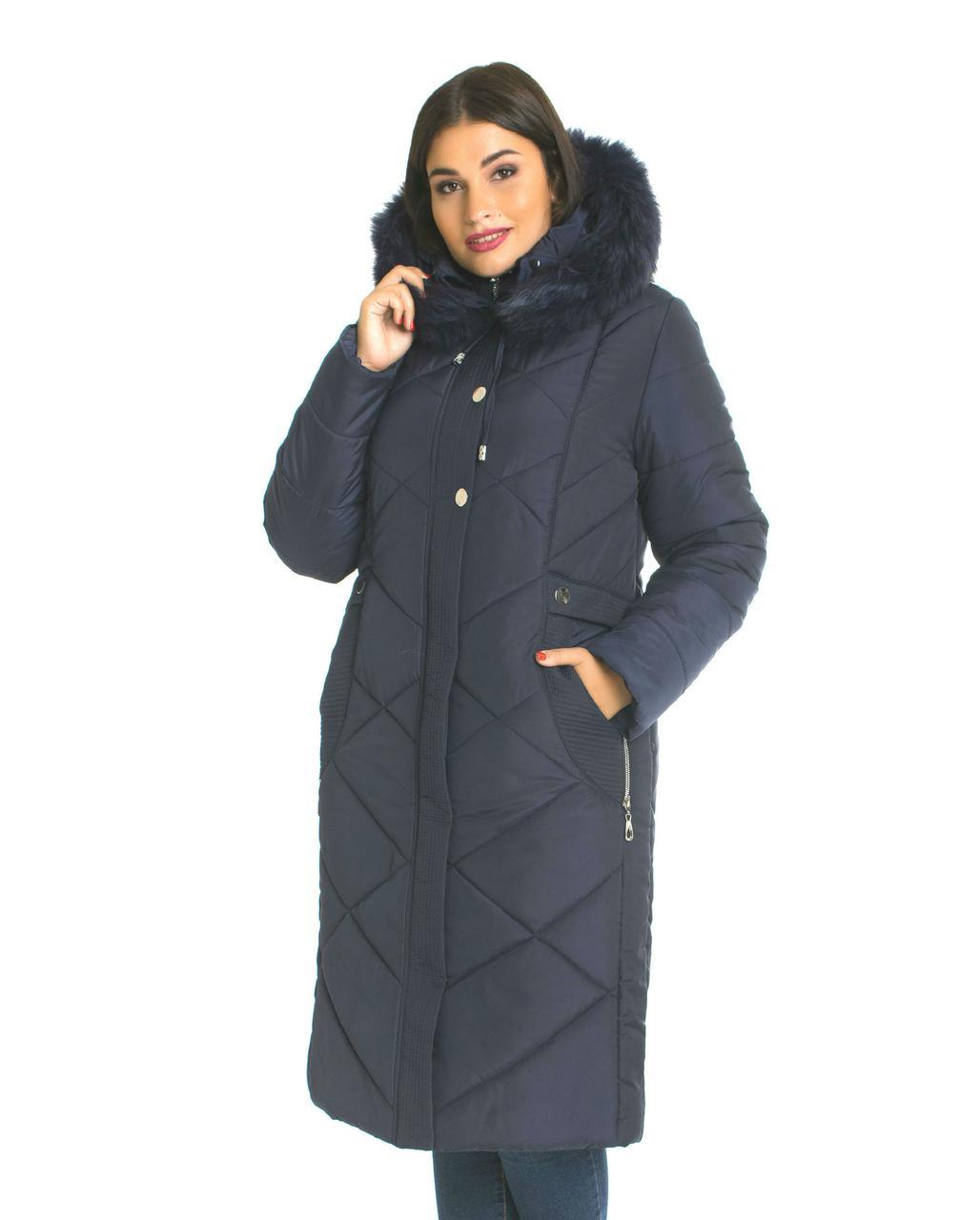 Пуховик с мехом купить   Куртки от производителя LIARDI fbf82d07f23