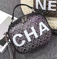Модная женская сумка-клатч Chanel Шанель дорогой Китай