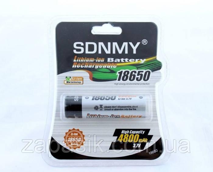 Аккумулятор SDNMY 18650 Li-Ion 4800 mAh 3,7V в Блистере