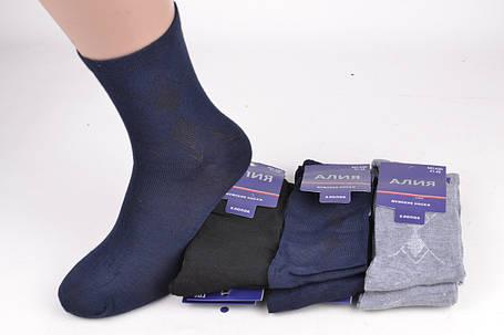 f4a241275c7e Мужские носки