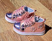 Классные ботиночки на девочку 21-26-й, фото 1