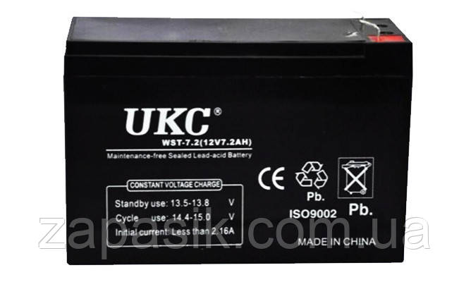 Аккумуляторная Батарея UKC 12 V 7 А