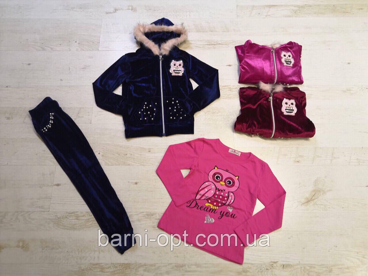 Велюровый костюм-тройка на девочку оптом, Seagull, 4-12 рр