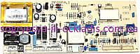 Плата упр.Bert.&Part. MF08FA.1 c дисплеем (без фир.уп, Италия) Ferroli Domicompact(D), арт.39812370, к.з.0364