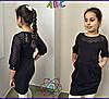 Платье детское с карманами 122-128р