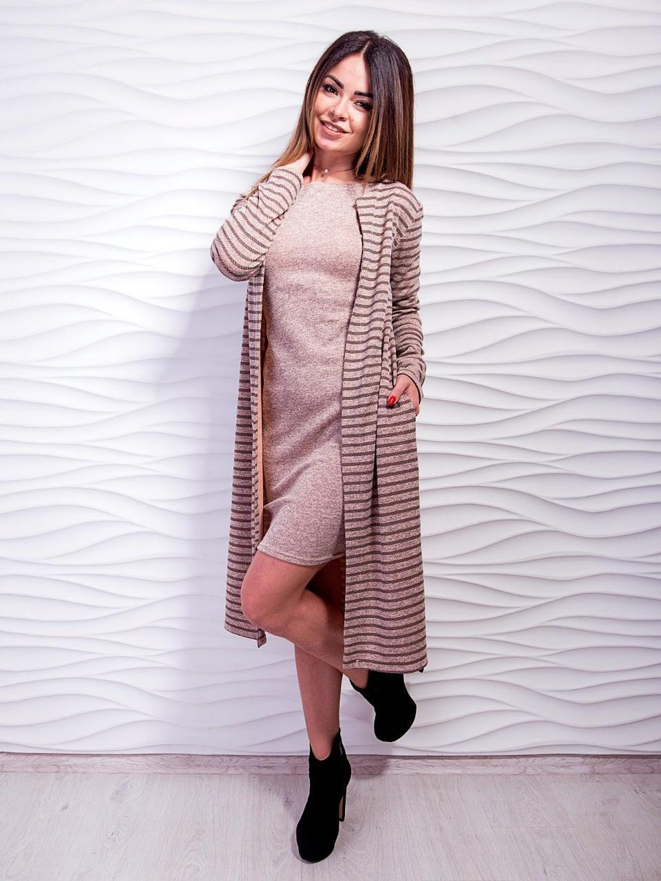 82788762b48 Комплект  кардиган из ткани в полоску + приталенное платье   продажа ...