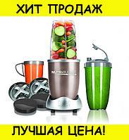 Кухонный блендер NutriBulet 900W