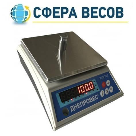 Весы фасовочные Днепровес ВТД Т3Л-3 (3 кг), фото 2