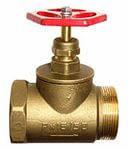Латунный вентиль ду15 мм внутренний/наружный