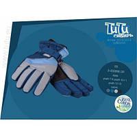 Перчатки термо Tutu мальчик