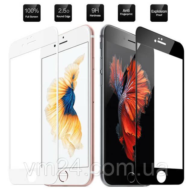 Защитное стекло для Apple iPhone 7\8 полное покрытие