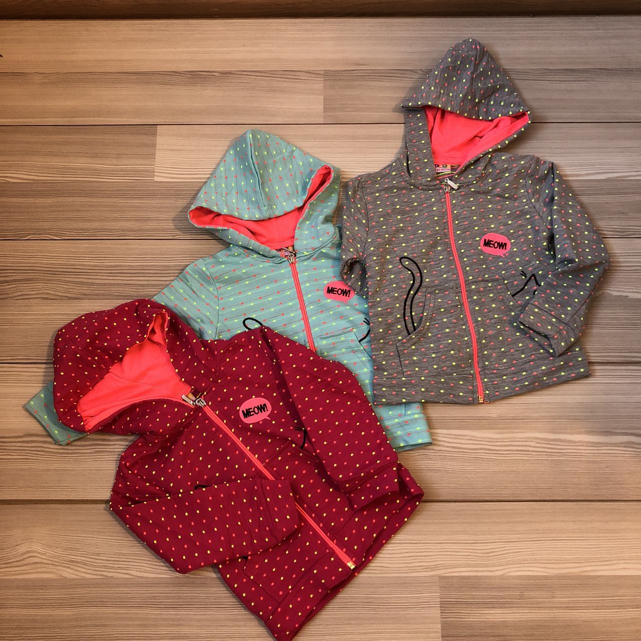 Кофта для девочки на молнии с капюшоном (1-8 лет)