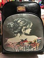 Женский  рюкзак  кожзам Фешн