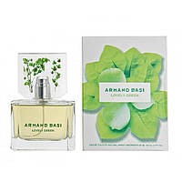 Женская туалетная вода Armand Basi Lovely Green (свежий зеленый цветочно-фруктовый аромат) AAT