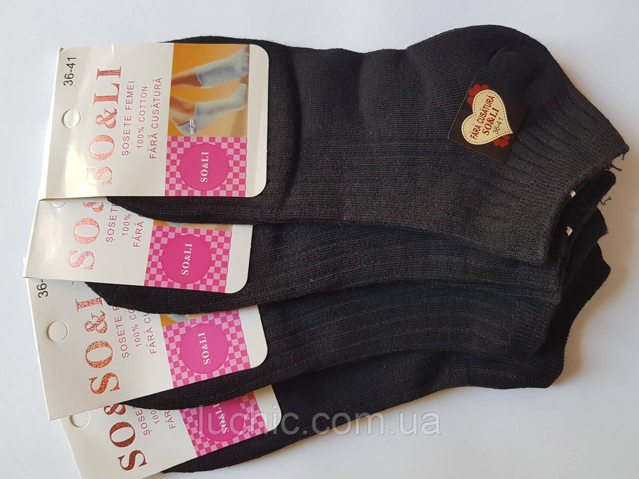 Шкарпетки чоловічі 100% Коттон 36-41р 12шт в уп.