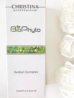 Пилинг растительный облегченный Herbal Complex Bio Phyto Christina 75 мл