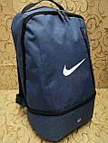 Рюкзак спортивны NIKE мессенджер Новый стиль/Рюкзак спорт городской стильный , фото 2