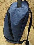 Рюкзак спортивны NIKE мессенджер Новый стиль/Рюкзак спорт городской стильный , фото 4