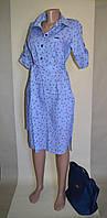 Рубашка - платье женское в полоску