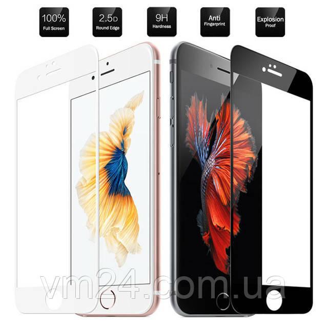 Захисне скло для Apple iPhone 8\SE2020 повне покриття чорне .біле