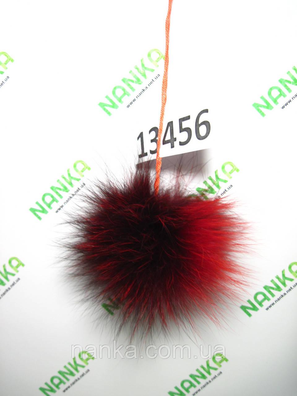 Меховой помпон Чернобурка, Красный, 11 см, 13456