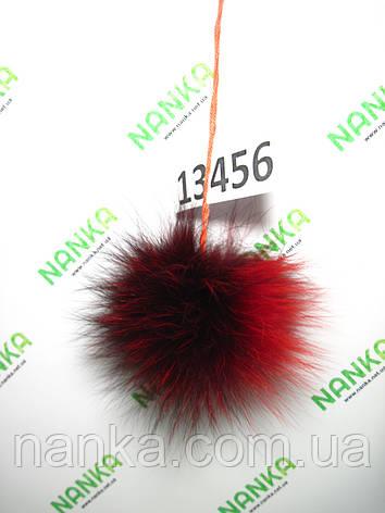 Меховой помпон Чернобурка, Красный, 11 см, 13456, фото 2