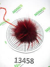 Меховой помпон Чернобурка, Красный, 11 см, 13458, фото 3