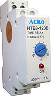 Реле времени NTE8-120B (STE8-120B)