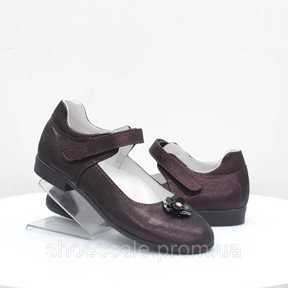 Детские туфли Alexandro (50891)