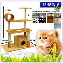 Дряпка-когтеточка для кошек ДБ Городок Большой Природа