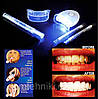 Безопасная Система для Отбеливания Зубов 20 Minute Dental White, фото 2