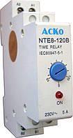 Реле времени NTE8-120A (STE8-120A)