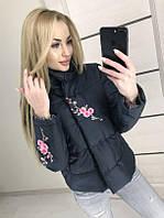 Молодежная куртка короткая