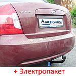 Фаркоп - Hyundai Accent (MCТ) Седан / Хэтчбек (2006-2010)   съемный на 2 болтах