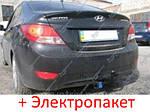 Фаркоп  - Hyundai Accent Седан / Хэтчбек (2010--)  съемный на 2 болтах